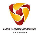 China Lacrosse Association logo